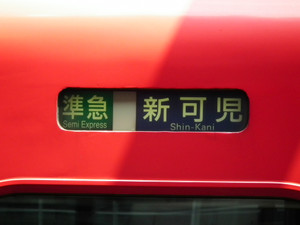 2012_0818_120557
