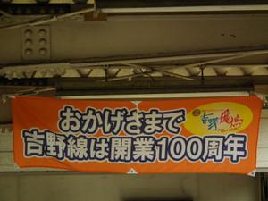 2012_0908_140519