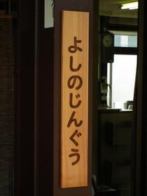 2012_0908_142605