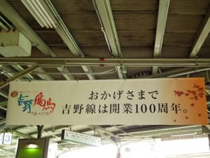 2012_0908_160550