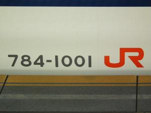 2012_0915_143058