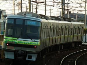 2012_1025_162240