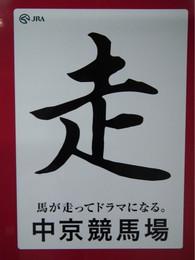 2012_1104_194922