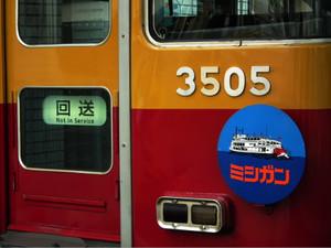 2012_1201_120406