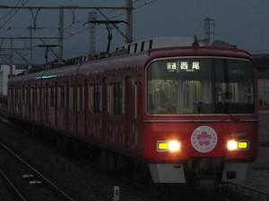 2013_0228_175134