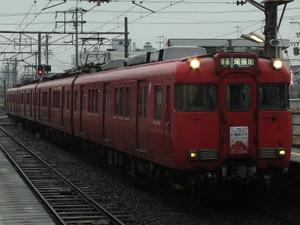 2013_0301_150435