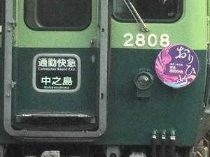 2013_0305_083343s