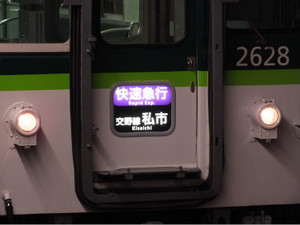 2013_0312_222357