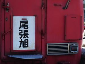 2013_1123_104220