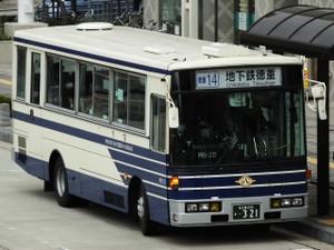 2013_1125_104739