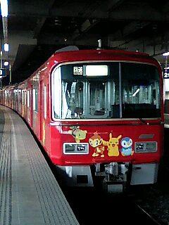 <<リアルタイム>>ポケモンダイアモンドパール号@一宮駅