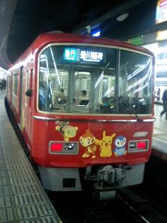 ポケモンダイアモンドパール号@名古屋駅