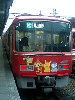 <<リアルタイム>>ポケモンダイアモンドパール号@岐阜駅(その2)