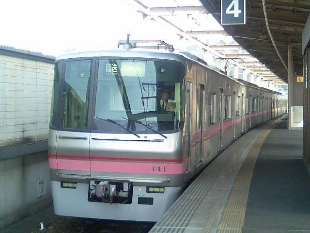 <<リアルタイム>>名古屋本線に珍客現る!