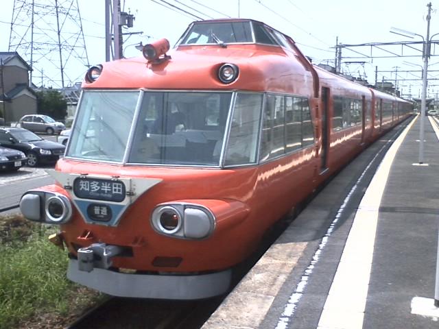 7007F in 佐屋