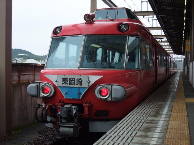 7043F@本宿駅