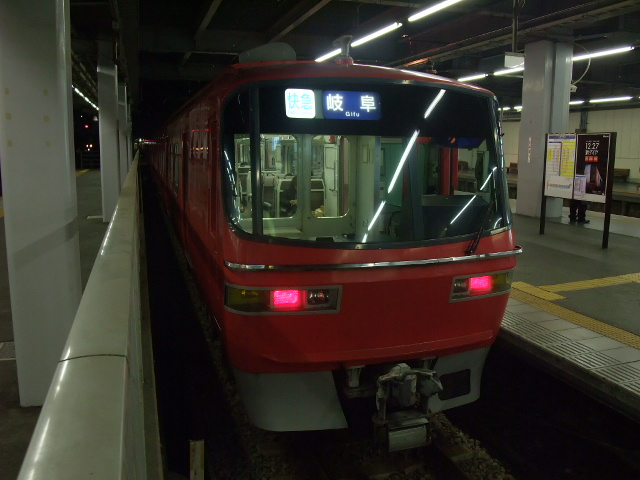 1384F@豊橋駅