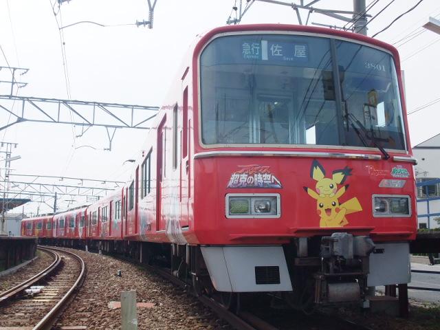 ポケモンダイヤモンド・パール2009号@西尾線