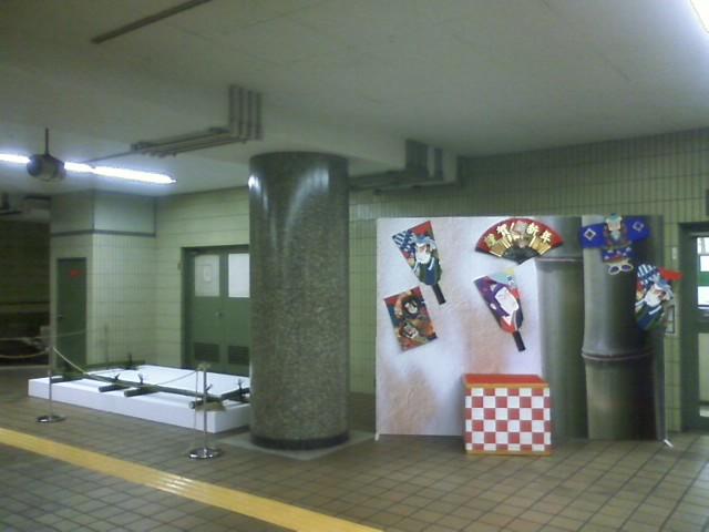 駅も正月準備